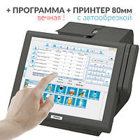 Pos терминал + программа + принтер 80 для автоматизации кафе, магазина