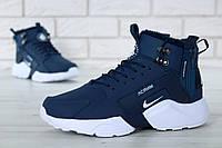 Nike Huarache X Acronym City Winter Navy / Dark Blue   кроссовки мужские; с мехом; синие; зимние