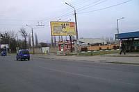 Билборды на ул. Львовская и др. улицах Луцка