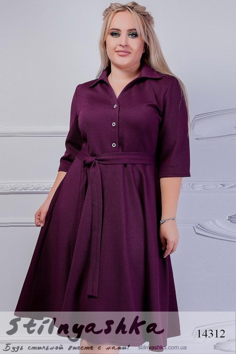 Большое расклешенное платье марсал, фото 1