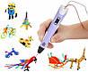 3D-ручка с трафаретами LCD 3D Pen с пластиком 10 метров в подарок! 3Д-Ручки для детского творчества, фото 3