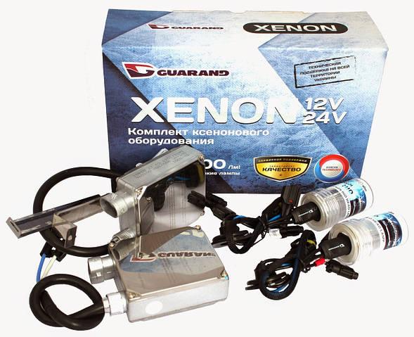 Комплект ксенона Guarand Standart 35W H1 5000K