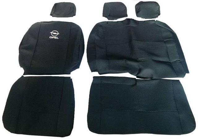 Чехлы на сидения Opel Vivaro 1+2 (Prestige)