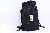 "Туристический рюкзак ""Dibazongbui 902"", фото 1"