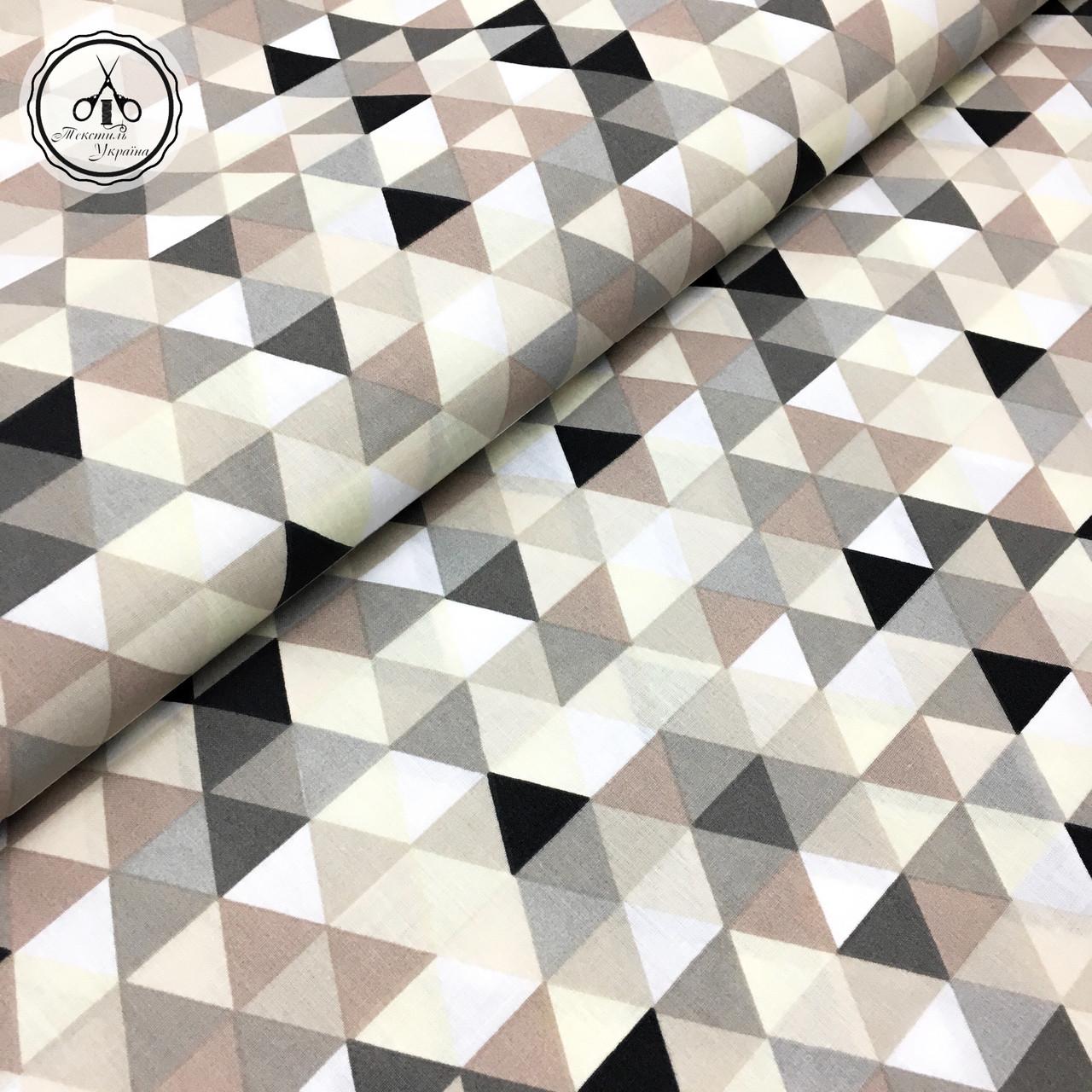 """Польская хлопковая ткань """"треугольники бежевые мелкие 25мм"""""""