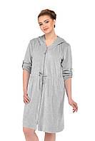 Велюровый халат для беременных и кормящих мам, серый