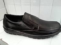 Мужские туфли Р.К. №3, фото 1