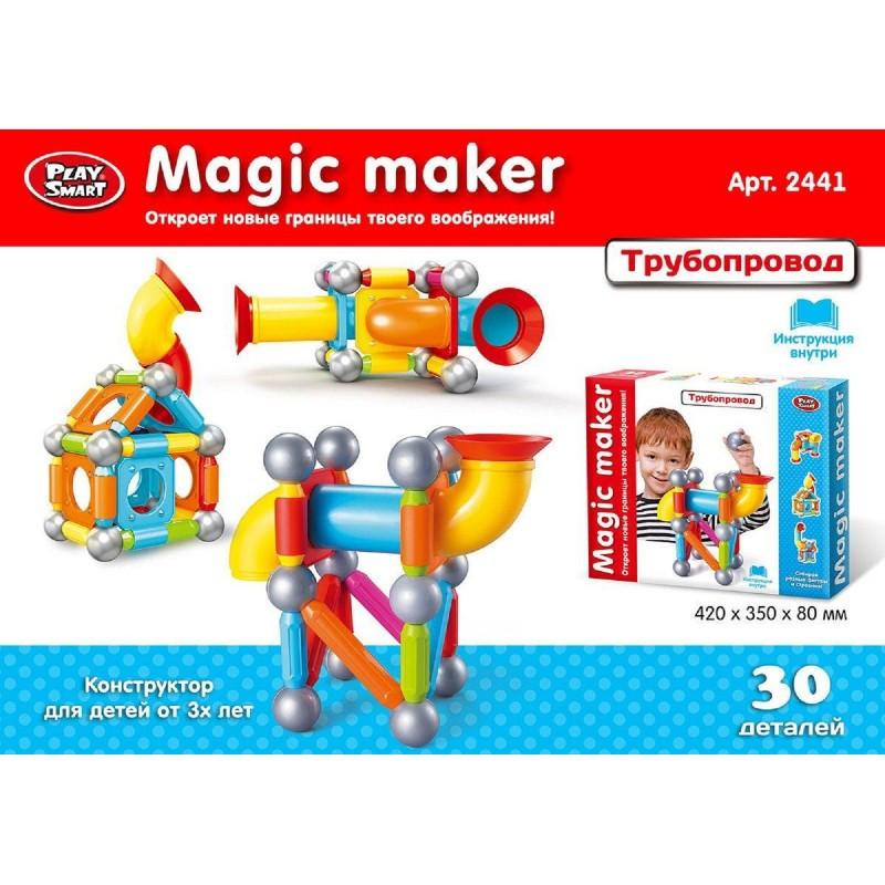 """Магнитный конструктор """"Трубопровод"""" Play Smart 2441 Magic Maker 30 деталей"""