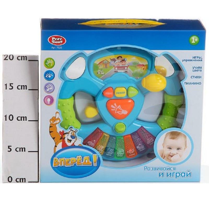 Музыкальный руль play smart цветная развивающая игрушка 7526