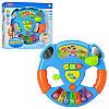 Музыкальный руль play smart цветная развивающая игрушка 7526, фото 2