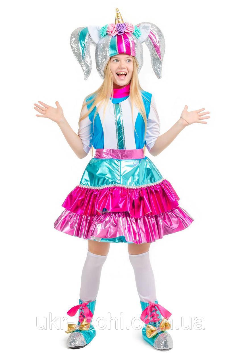 Карнавальный костюм для взрослых аниматоров Кукла LOL ЛОЛ ...