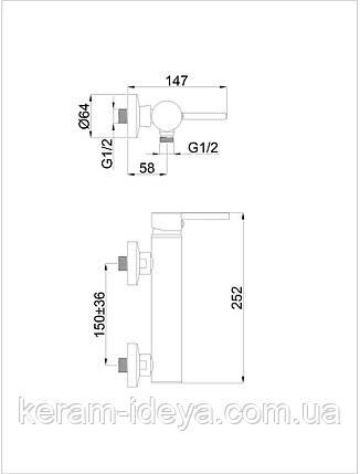 Смеситель для душа Rubinet Ultra-12/K U20K08, фото 2
