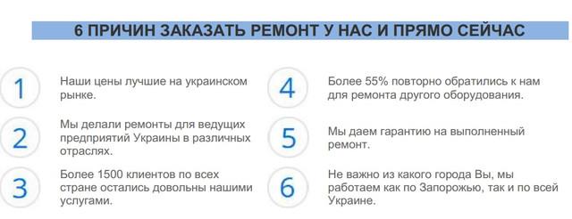 6 причин