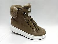Зимние ботиночки на молнии., фото 1