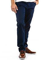 Мужские молодежние штани, брюки мужские