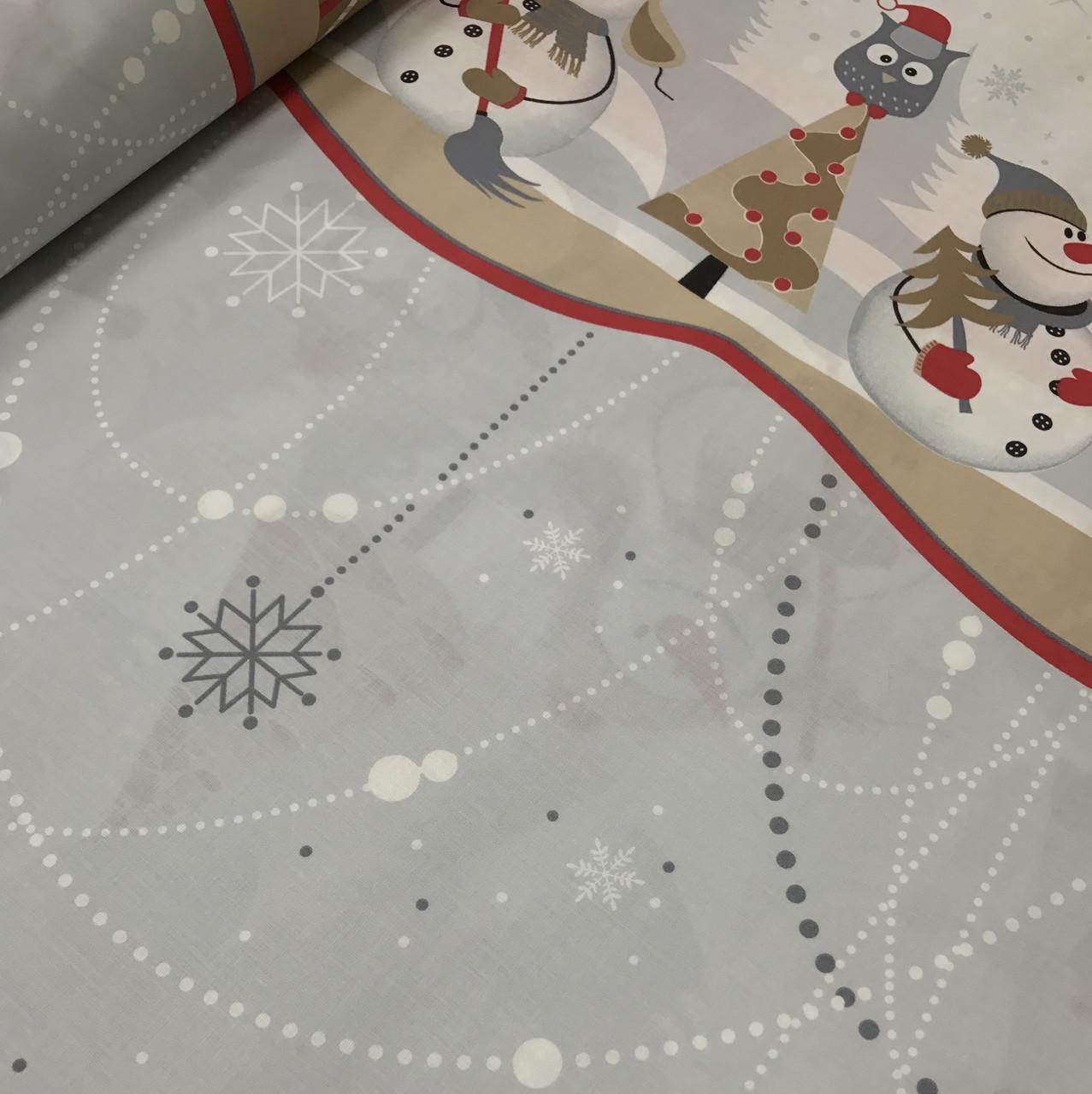 Новогодняя ткань польская снеговики, елки и подарки на сером