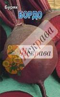 Семена Свекла (Бордо, Борщевая, Винегретная, Деликатесная, Детройт), фото 1