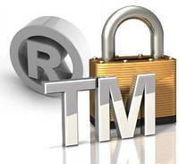 Регистрация международных Торговых Марок