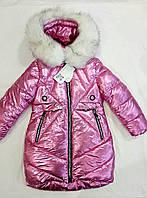 Куртка зимняя на девочку, размер 116-140, розовый