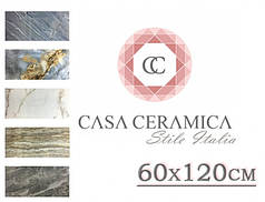 CASA CERAMICA 60Х120