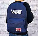 Городской рюкзак в стиле Vans of the Wall Синий, фото 2