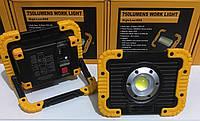 Фонарь прожектор с Powerbank MOD-6003A ( WD-318/750LU )