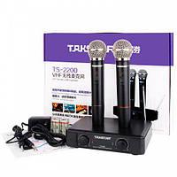 Радиомикрофон TS-2200