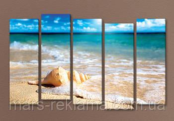 Модульна картина «Теплі хвилі», 5 модулів на полотні, черепашка, прибій, хвиля