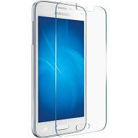 Защитное гибкое стекло Samsung J5 J510 2016 2.5D NANO