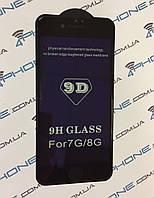 Защитное стекло 9D BLUE LIGHT (2,5D полный проклей) для iPhone 7 black