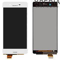 Дисплей (модуль) Sony Xperia X Dual F5122 белый