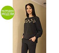 "Костюм спортивный ""Bliss""| Распродажа модели"