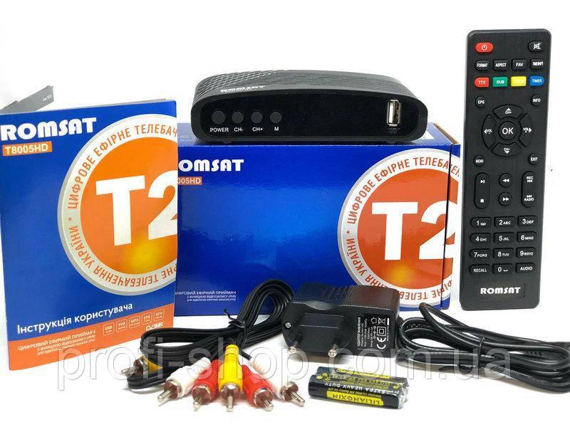 Цифровой эфирный DVB-T2 приемник Romsat T8005HD. Сертифицирован на территории Украины