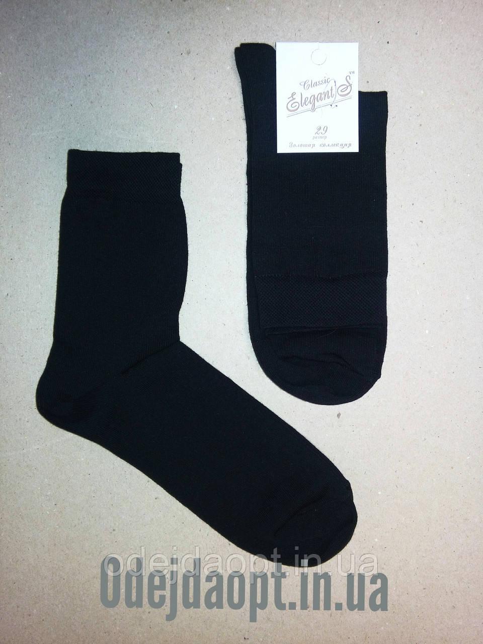 Чоловічі шкарпетки 25,27,29