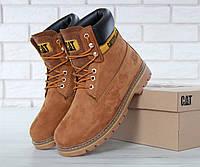 Caterpillar Boots Chestnut (CAT) | ботинки женские; рыжие; зимние; мех