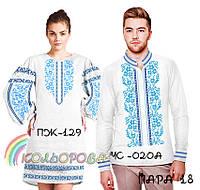 Парні вишиванки в категории Этническая одежда b477ced6010c2
