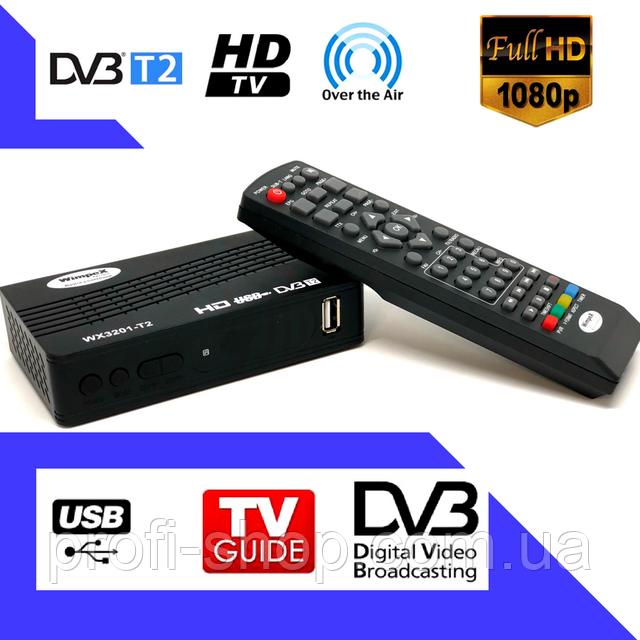 Приставка T2 Wimpex WX3201-T2 | Цифровой эфирный DVB-T2 приемник