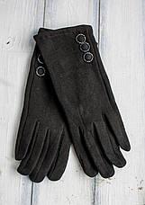Женские стрейчевые перчатки Черные Маленькие, фото 2