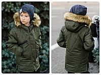 Детская теплая зимняя куртка  ЕВ1828, фото 1