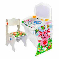 Детская парта со стулом и магнитной доской Bambi (Metr+) W-013  киев, фото 1