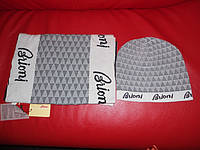 Набор комплект шапка+шарф Brioni, Италия