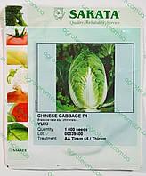 Семена пекинской капусты Юки YUKI F1 1000 с, фото 1