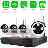 Набор камер видеонаблюдения WiFi KIT 4CH