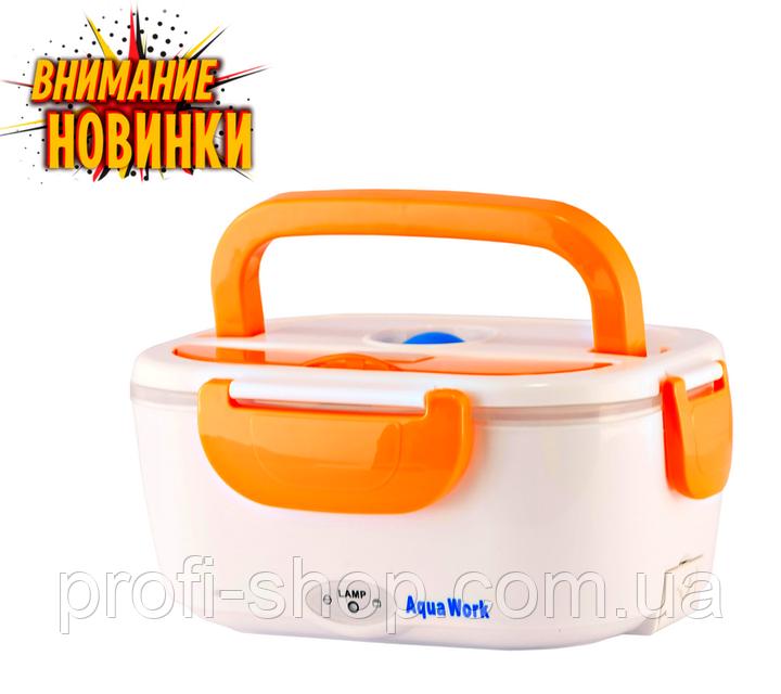 Электрический ланч-бокс с подогревом Electronic Lunchbox, Качество
