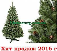 """Ель искусственная """"Император"""" 1.00 м с шишками"""