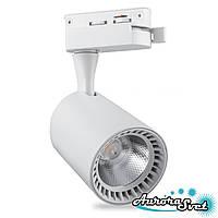 Прожектор трековый AS-240 белый. LED светильник. Светодиодный светильник.
