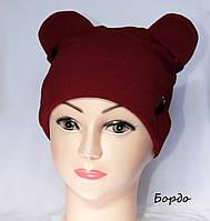 Женская шапка с ушками, фото 1