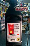 Тормозная жидкость FERODO Brake Fluid DOT4 ✔ 1 л.