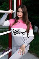 """Спортивный костюм """"Different"""": распродажа серый+розовый, 44"""