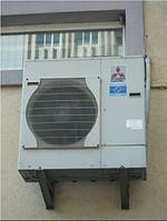 Тепловой насос Mitsubishi Electric для отопления офиса!